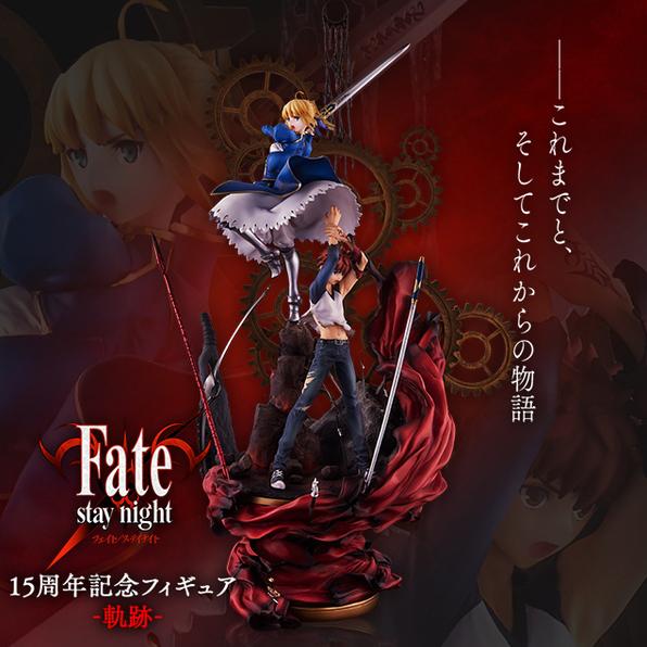 [20년 12월 발매] [애니플렉스] Fate(페이트)/stay night 15주년 기념 피규어 -궤적- 세이버 & 시로 (애니플렉스 한정)