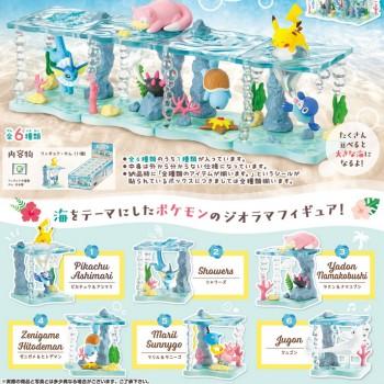 [20년 11월 발매] [리멘트] 포켓몬스터 모아서 넓어진다! 포켓몬 월드 반짝이는 바다 6개입 BOX