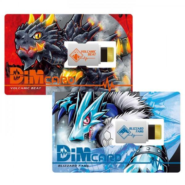 [21년 04월 발매] [반다이] 바이탈 브레스 디지털 몬스터 Dim 카드 세트 Vol.1 볼케닉 비트 & 블리자드 팡