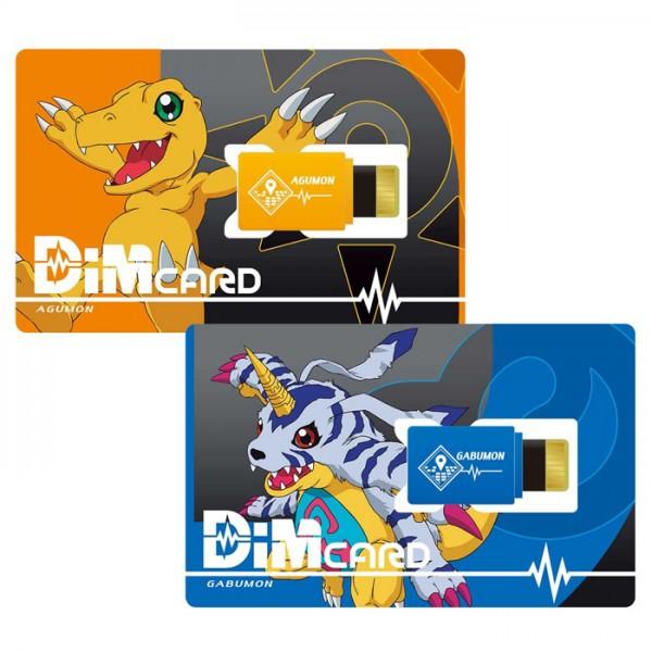 [21년 03월 발매] [반다이] 바이탈 브레스 디지털 몬스터 Dim 카드 세트 EX 디지몬 어드벤처 리부트
