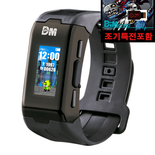 [21년 03월 발매] [반다이] 바이탈 브레스 디지털 몬스터 ver.BLACK (조기특전포함)