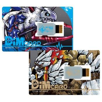[21년 06월 발매] [반다이] 바이탈 브레스 디지털 몬스터 Dim 카드 세트 Vol.2 인피니트 타이드 & 타이탄 오브 더스트