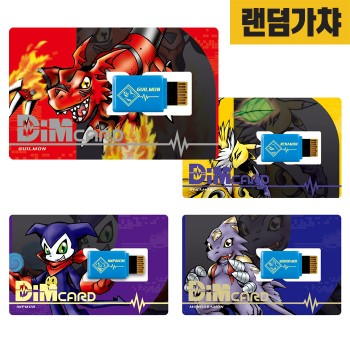 [21년 08월 발매] [반다이] 바이탈 브레스 디지털 몬스터 Dim 카드 GP Vol.01 디지몬 테이머즈 전4종 랜덤가챠 (한정)