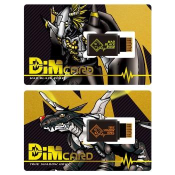 [21년 09월 발매] [반다이] 바이탈 브레스 디지털 몬스터 Dim 카드 세트 Vol.0.5 매드 블랙로어 & 트루 섀도우하울