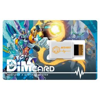 [21년 10월 발매] [반다이] 바이탈 브레스 디지털 몬스터 Dim 카드 메다로트 x 디지털 몬스터 (한정)
