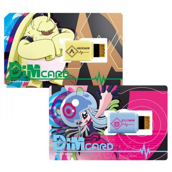 [21년 12월 발매] [반다이] 바이탈 브레스 디지털 몬스터 Dim 카드 -V2- 앙고라몬 & 젤리몬