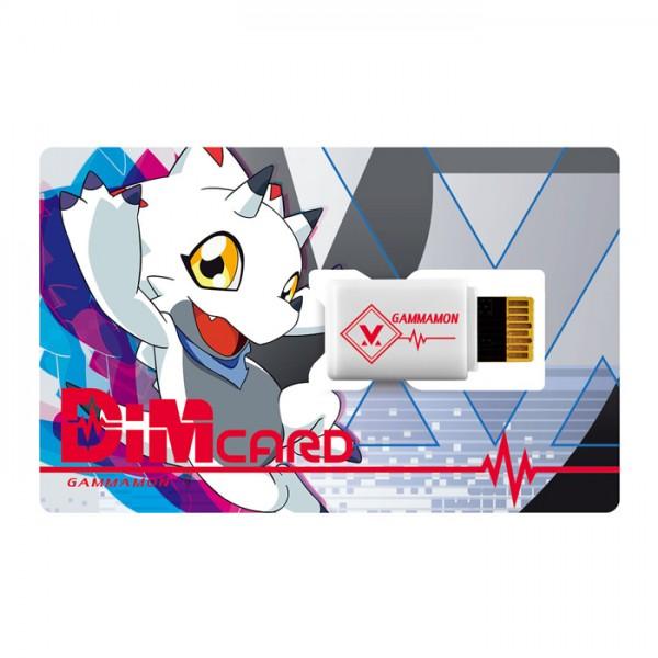 [21년 10월 발매] [반다이] 바이탈 브레스 디지털 몬스터 Dim 카드 -V1- 감마몬