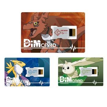 [21년 12월 발매] [반다이] 바이탈 브레스 디지털 몬스터 Dim 카드 세트 EX2 디지몬 테이머즈